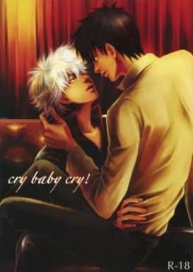 <<銀魂>> cry baby cry! (坂田銀時×土方十四郎) / 吉日