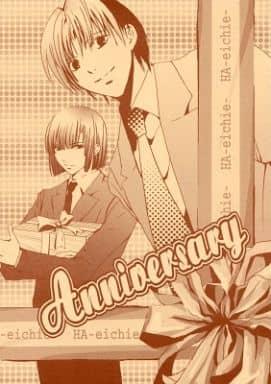 <<ヒカルの碁>> Anniversary (進藤ヒカル×塔矢アキラ) / HA eichie