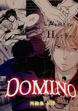<<銀魂>> DOMINO (土方十四郎×坂田銀時) / Rice Cake