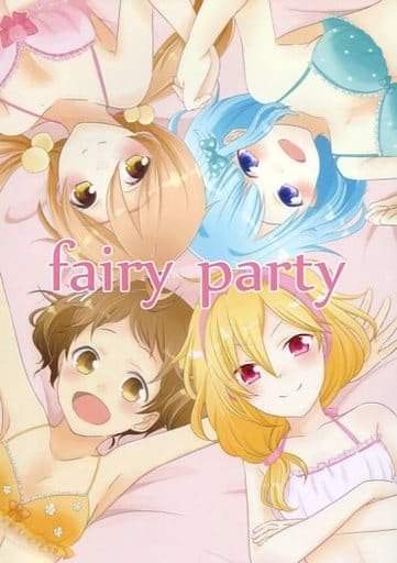 <<あんさんぶるスターズ!>> fairy party (女体化) / きららたけ