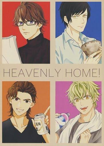 うたの☆プリンスさまっ ♪ HEAVENLY HOME! (HE★VENS) / ちょこっとびすけっと