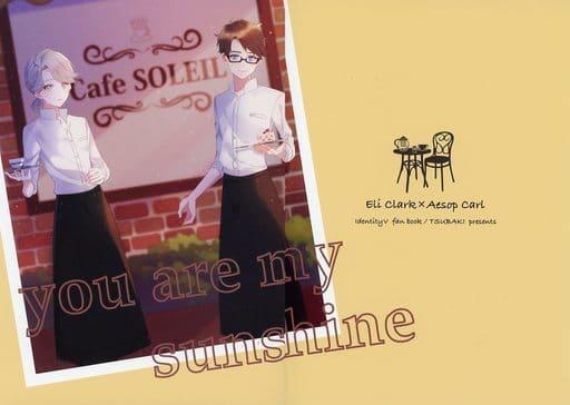 アイデンティティ5(第五人格/Identity V) you are my sunshine (イライ×イソップ)