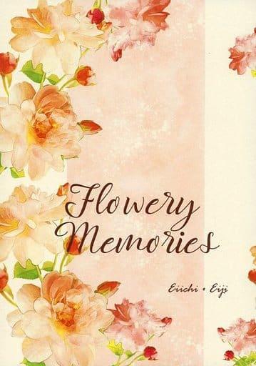 うたの☆プリンスさまっ ♪ Flowery Memories (鳳瑛一×鳳瑛二) / ハナイロノバラ