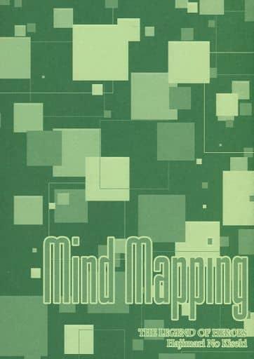 その他ゲーム Mind Mapping (ルーファス、ラピス、ナーディア) / 砂時計屋