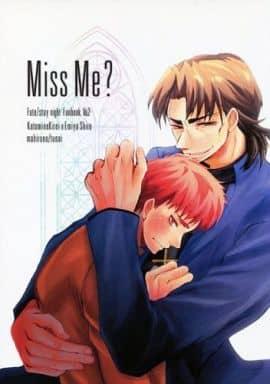<<Fate>> Miss Me? (言峰綺礼×衛宮士郎) / mahiruno