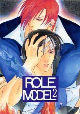 <<KOF>> ROLE MODEL2 (草薙京、八神庵) / アメレジア