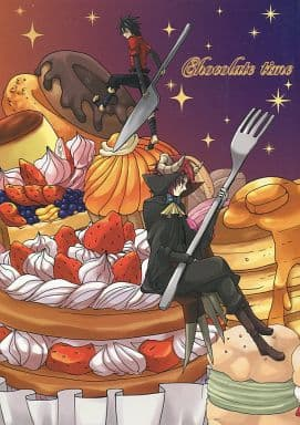 <<pop'n music>> Chocolate time (ジャック・クロ、ヴィルヘルム、ジャック・シロ) / 38/POST