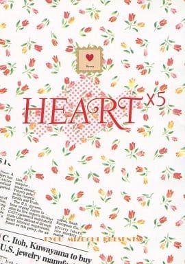 <<オリジナル>> HEART×5 / 夜祭同盟
