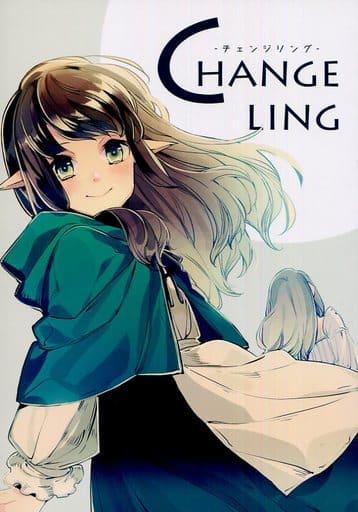 <<オリジナル>> CHANGE LING /  -0℃