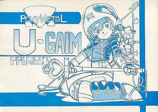 <<よろず>> PONY METAL U-GAIM PROJECT / Fruit Company (Project-U)