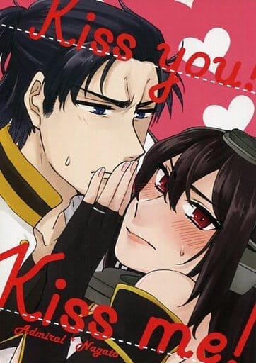 艦隊これくしょん Kiss you!Kiss me! / centimeters