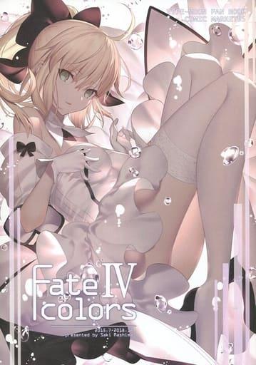 <<Fate>> Fate colors IV / White Island