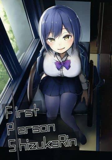 芸能・タレント First Person ShizukaRin / 竹立掛屋