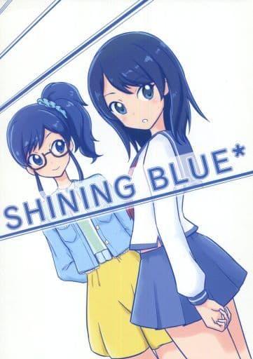 アイカツ! SHINING BLUE* / Hi-Fi Nostalgia