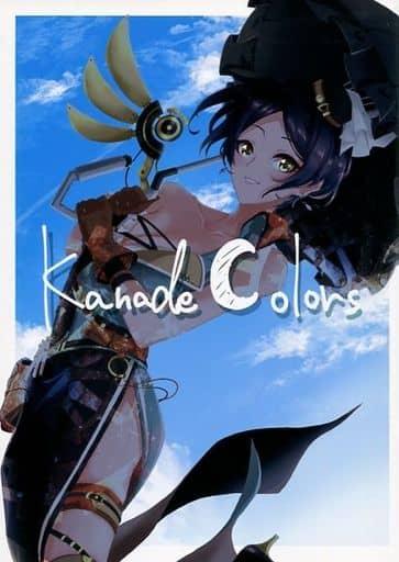 アイドルマスター Kanade Colors / 無彩の虹