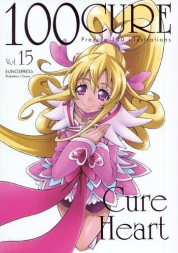 プリキュア 100 CURE Vol.15 / ゆ~のす通信 ZHORE224472image