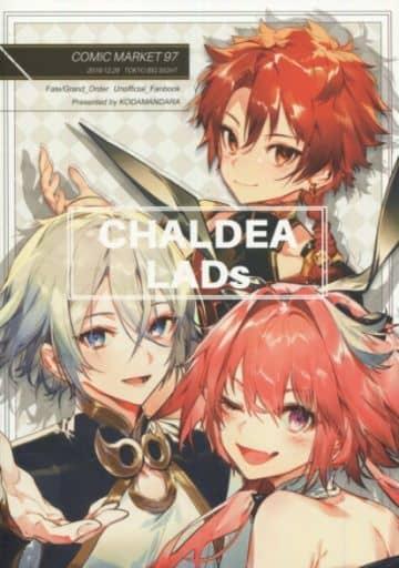 Fate CHALDEA LADs / コダマンダラ  ZHORE224725image