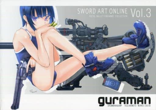ソードアート・オンライン guraman KOJI.AKIMOTO WORKS LOG 05 / GRUMMANA&AMP ZHORE225153image