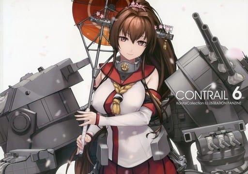 艦隊これくしょん CONTRAIL 6 / 夜間飛行  ZHORE225910image