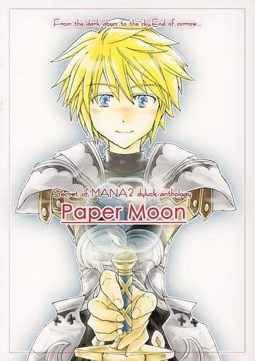 聖剣伝説 Paper moon 聖剣伝説2ディラックアンソロジー / 幻灯亭 ZHORE228906image
