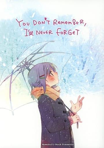 シンデレラガールズ(アイマス) You Don*t Remember I'll Never Forget / 桃栗ロック ZHORE230132image