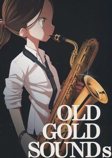 その他アニメ・漫画 OLD GOLD SOUNDs / 田中家の鴨  ZHORE230418image