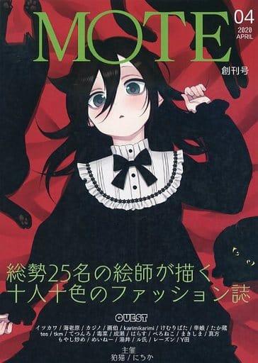 その他アニメ・漫画 MOTE / MOTE編集部  ZHORE230430image