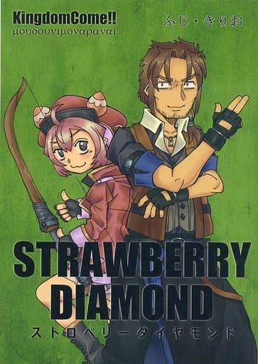 芸能・タレント STRAWRERRY DIAMOND ストロベリーダイヤモンド / Kingdom Come!! ZHORE231434image