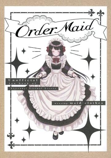 芸能・タレント Order Maid / 湯キャンディ ZHORE232525image