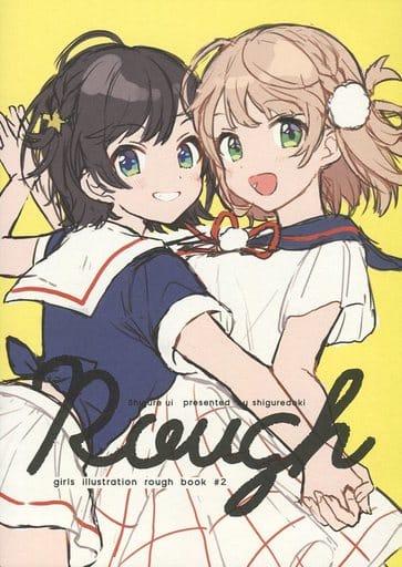 よろず 【冊子単品】Raugh girls illustration rough book #2 / しぐれどき ZHORE232649image
