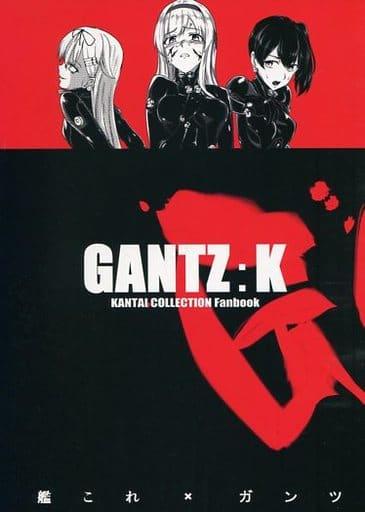 艦隊これくしょん GANTZ:K / パラザン堂  ZHORE233475image
