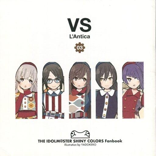 アイドルマスター VS L'Antica 03 / やどけろ ZHORE233669image