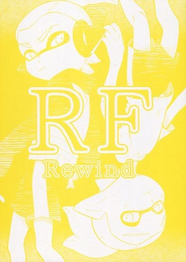 スプラトゥーン RF Rewind / ざわわ ZHORE234228image