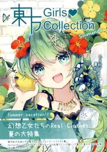 東方 東方GirlsCollection-Summer / 鳥サブレ  ZHORE234655image