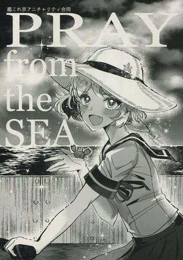 艦隊これくしょん PRAY from the SEA / レモンの花咲く場所