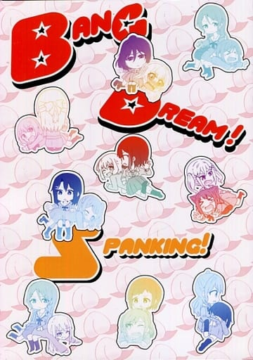 その他アニメ・漫画 BanG Dream! Spanking! / 猫おやき(わさび味)  ZHORE235706image