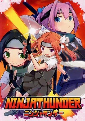艦隊これくしょん NINJATHUNDER ニンジャサンダー / 超ネジ  ZHORE235779image