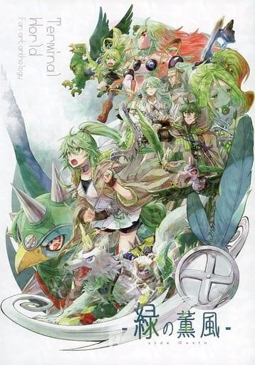 遊戯王 Terminal World‐緑の薫風‐ / Amemikan/金平糖とかざぐるま