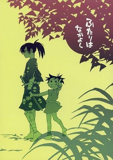 その他アニメ・漫画 ふたりはなかよし / 千々 ZHORE235920image