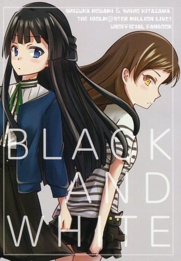 アイドルマスター BLACK AND WHITE / はこBOX ZHORE235959image