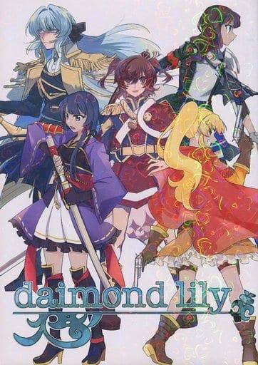 その他アニメ・漫画 Diamond Lily / mirumirulibraly ZHORE236561image