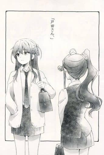 その他アニメ・漫画 「戸田さん、」 / 鉄棒少年 ZHORE238327image
