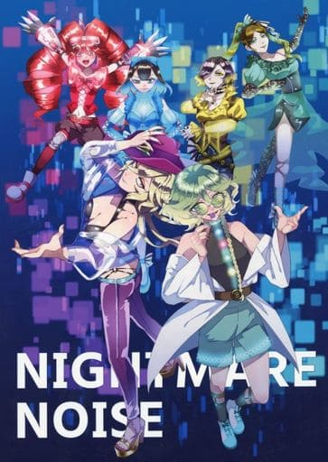 戦姫絶唱シンフォギア NIGHTMARE NOISE / ケンストアラモード  ZHORE238779image