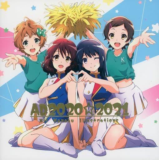 よろず AD 2020☆2021 Nii Manabu illustrations / 仁井家 ZHORE239779image