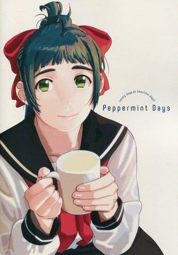 艦隊これくしょん Peppermint Days / 赤い除雪車 ZHORE239953image
