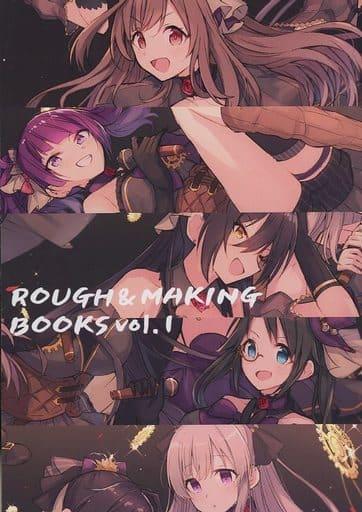 アイドルマスター ROUGH&MAKING BOOKS vol.1 / おくとぽーでの器