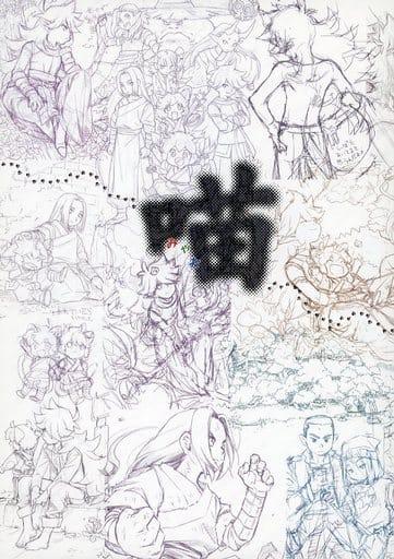羅小黒戦記 みゃお / STUDIO COSMOS ZHORE241008image