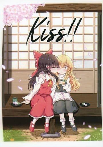 東方 Kiss!! / 星幻工房 ZHORE241520image