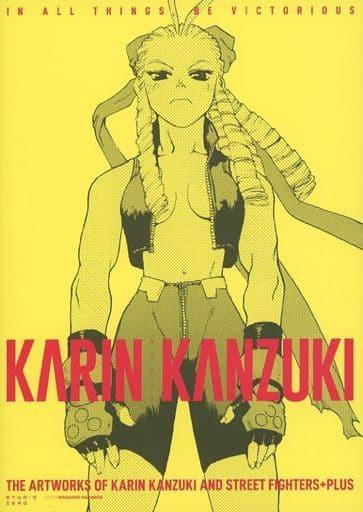 ストリートファイター KARIN KANZUKI (神月かりん) / STUDIOZERO ZHORE241857image