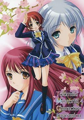 <<ときめきメモリアル>> Tokimeki Memorial 4 Characters Impression / HIGH RISK REVOLUTION